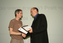 Receiving the award from Prof. Avishay Braverman