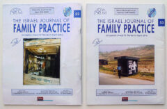 Journal of Family Practice - Front cover photos (Taken in Nepal)