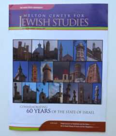 Melton Center for Jewish Studies Magazine - front cover photos