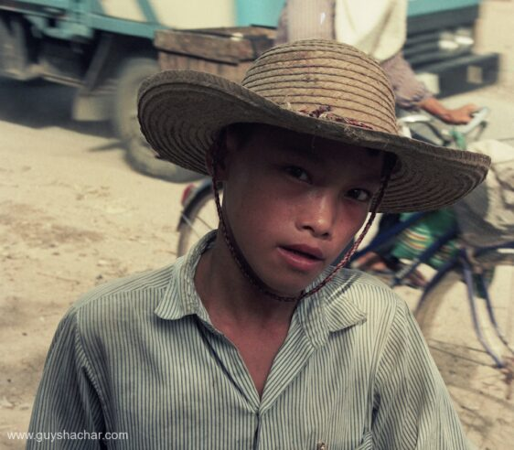 Where are you today? People of Nha Trang, Vietnam 1996