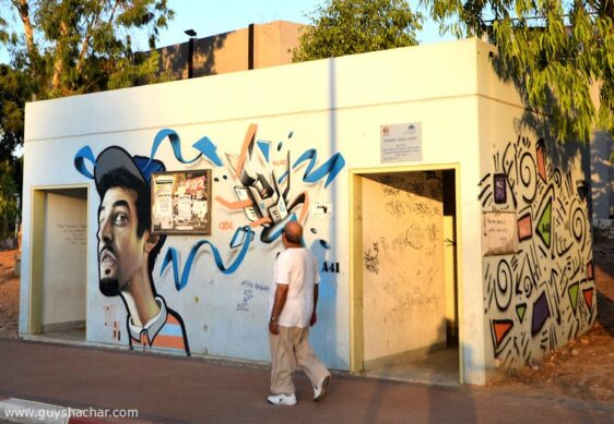 Sderot, Israel – Urban public space of shelters