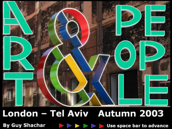 Art and People – London – Tel Aviv – Presentation