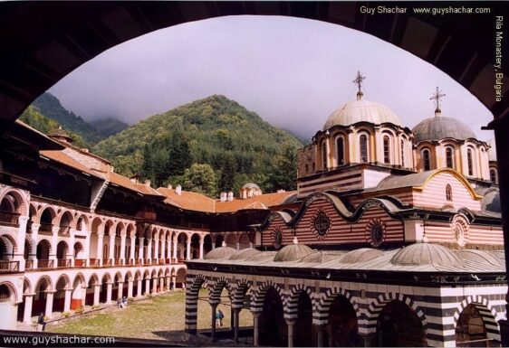 Bulgaria Mountainous tour 2002